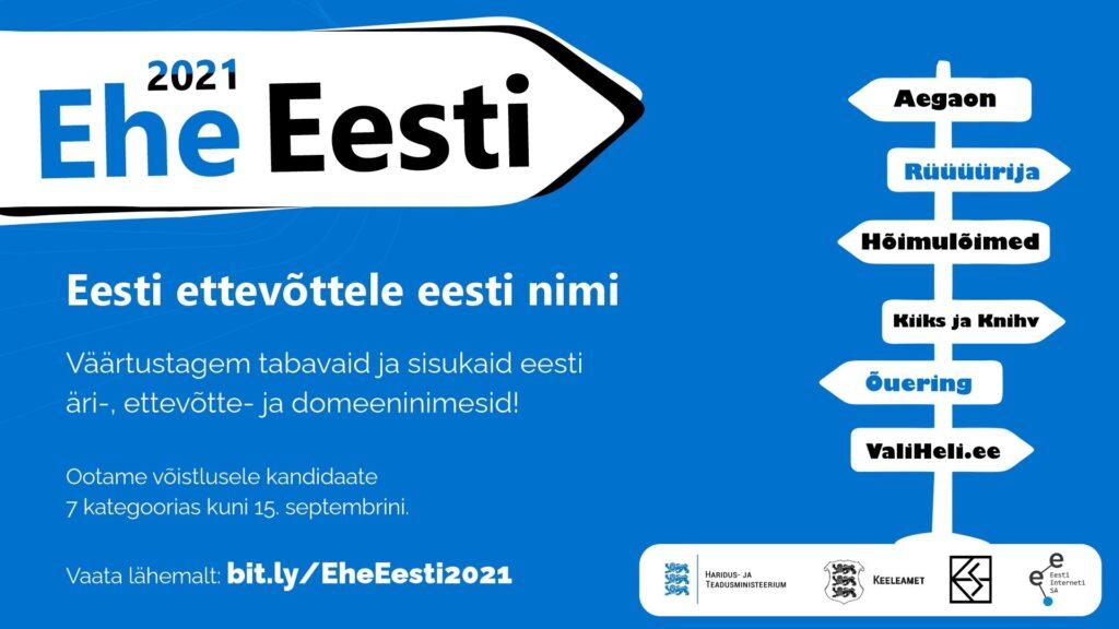 Ehe Eesti nimi